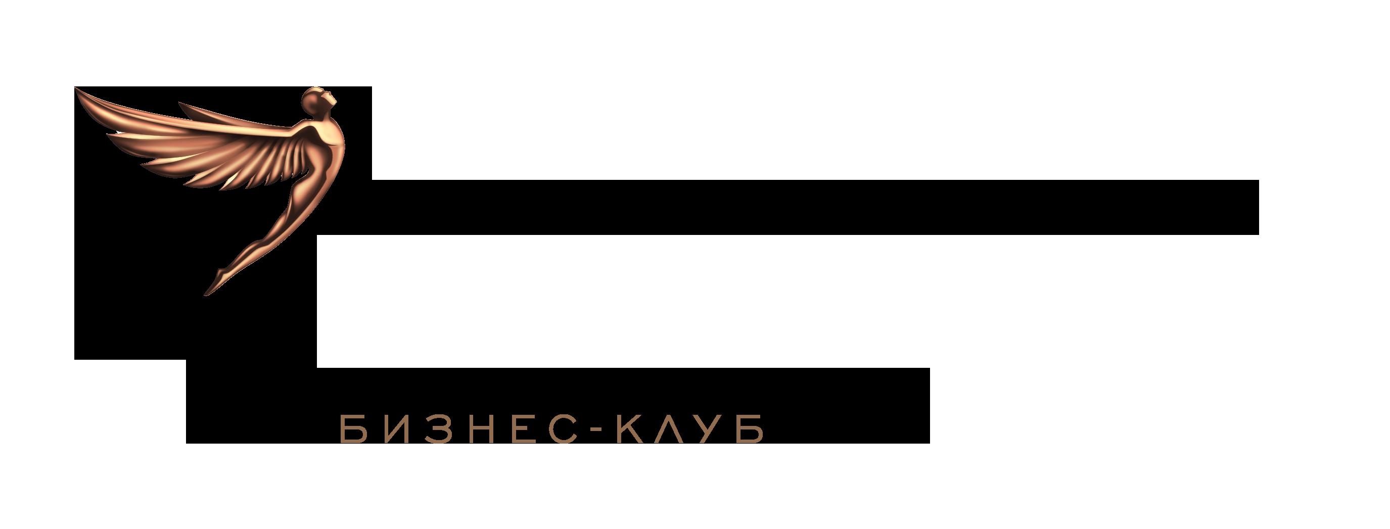 клуб атланты бизнес москва