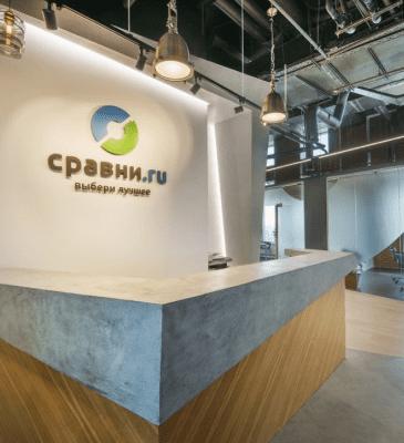 «Сравни.ру» готовится к IPO, Natura Siberica вложила 1 млрд рублей в профессиональную косметику, а «Яндекс» рассказала о своём уставе